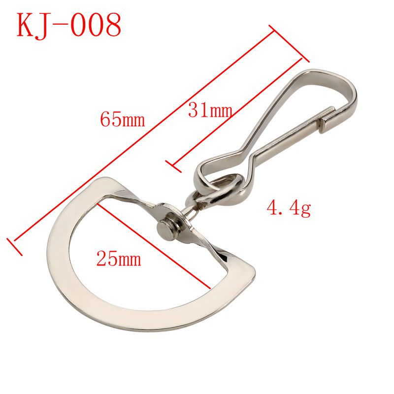 lanyard swivel hook