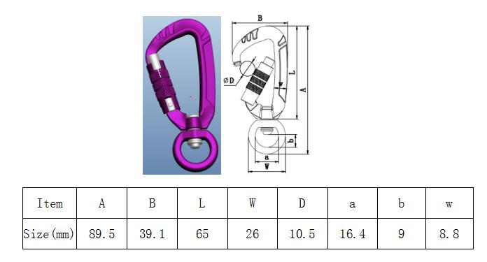 leash hook suppliers