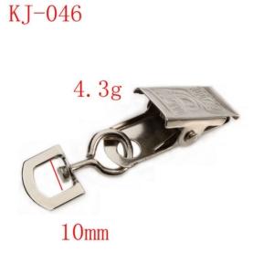 small lanyard clips