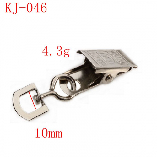 lanyard metal clip